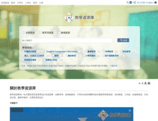 resources.hkedcity.net screenshot