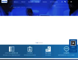 respironics.com.cn screenshot