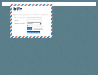 respo.my-office24.ru screenshot