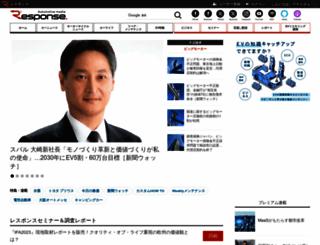 response.jp screenshot