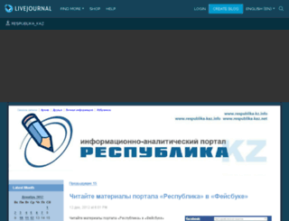 respublika-kaz.livejournal.com screenshot