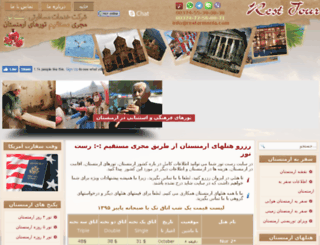 rest-armenia.info screenshot
