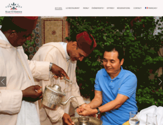 restaurant-ksarelhamra.net screenshot