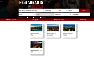 restaurants-in-israel.co.il screenshot