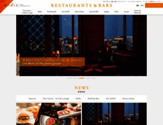 restaurants.andaztokyo.jp screenshot