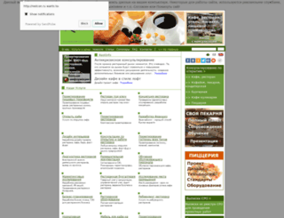 restcon.ru screenshot