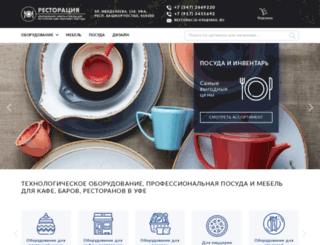 restoracia-ufa.ru screenshot