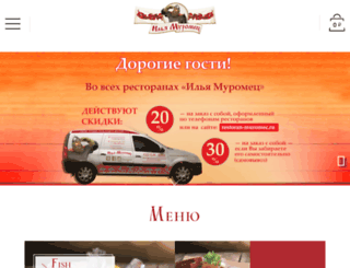 restoran-muromec.ru screenshot
