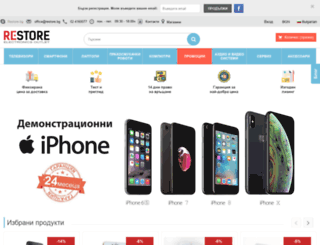 restore.bg screenshot
