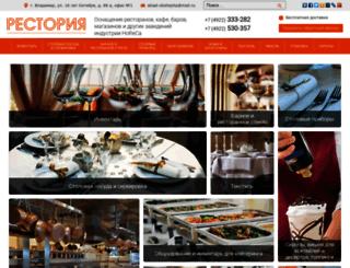 restposuda.ru screenshot