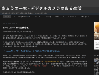 restspace.jp screenshot