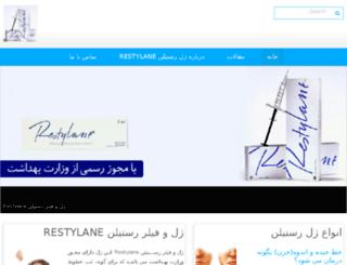 restylane.ir screenshot