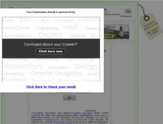 result.gujarateducation.net screenshot