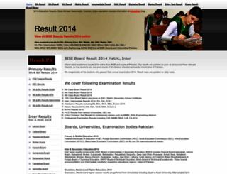 result2012.pk screenshot