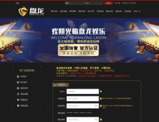 resultats-du-loto.net screenshot