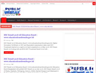 resultnotice.com screenshot