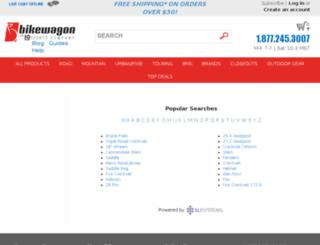 results.bikewagon.com screenshot