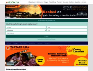 results.euttaranchal.com screenshot