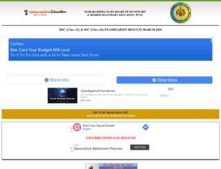 results.maharashtraeducation.com screenshot
