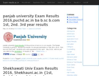 results15.in screenshot