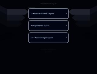 resultsindia.org.in screenshot