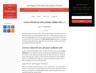 resultsportal.in screenshot