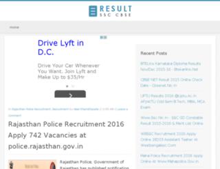 resultssccbse.in screenshot