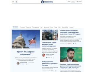 resurrectionist.hiblogger.net screenshot