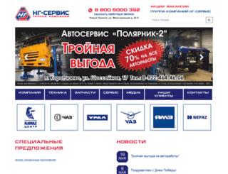 resurs-ural.ru screenshot