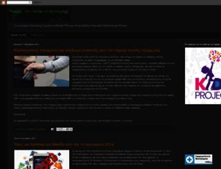 resys.blogspot.com screenshot