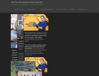 retelur.wordpress.com screenshot