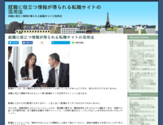retetebune.net screenshot