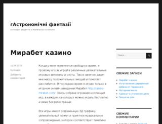 retgdwera.blox.ua screenshot
