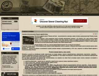 retroplan.ru screenshot