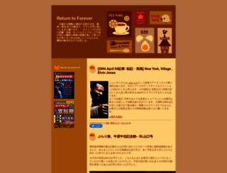 return-to-forever.cocolog-nifty.com screenshot