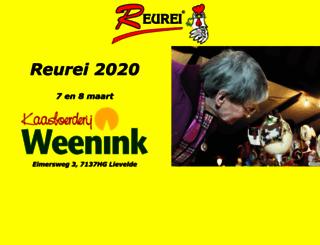 reurei.com screenshot