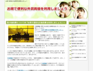 reusumagent.com screenshot