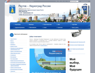 reutov.net screenshot