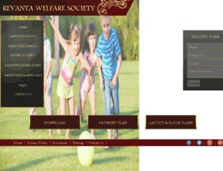 revantawelfaresociety.net screenshot