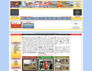 revatisurya.com screenshot
