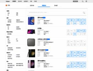 review.cetizen.com screenshot