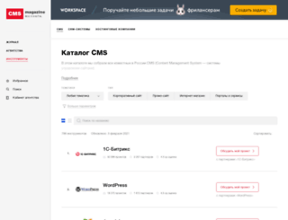 reviews.cmsmagazine.ru screenshot