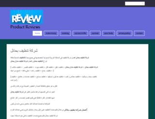 reviews983.wordpress.com screenshot