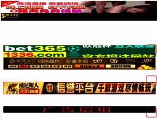 reviewsb.com screenshot