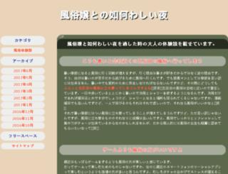 revlu.com screenshot