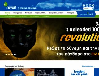 revoil.gr screenshot