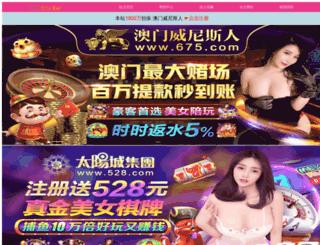 revojuegos.com screenshot