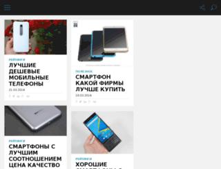 revstore.ru screenshot
