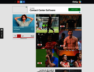 reyada.com screenshot