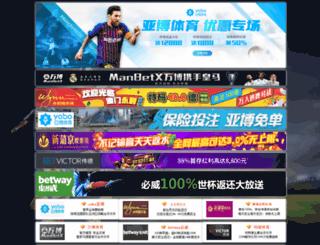 reyarifin.com screenshot